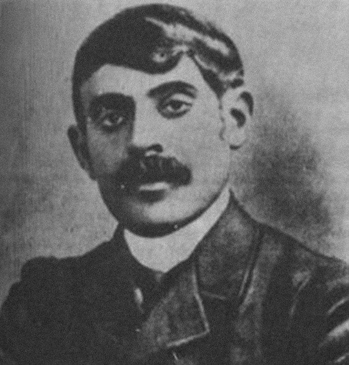 Касим Амин