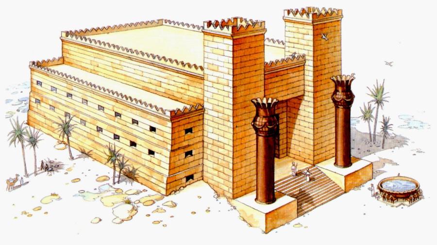 Hebreos palacio salomón