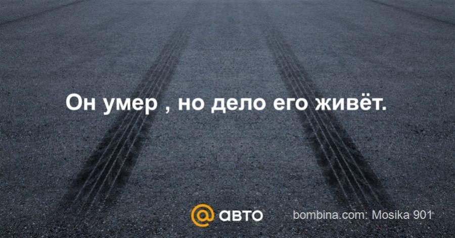 mosika_901_00004