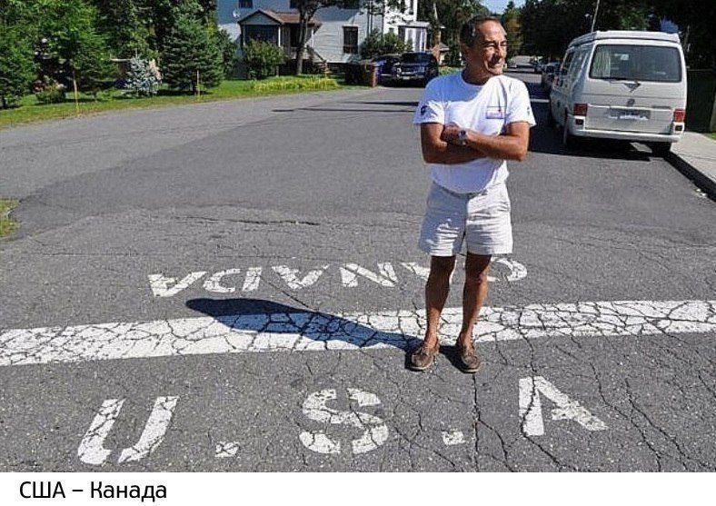 Граница США - Канада