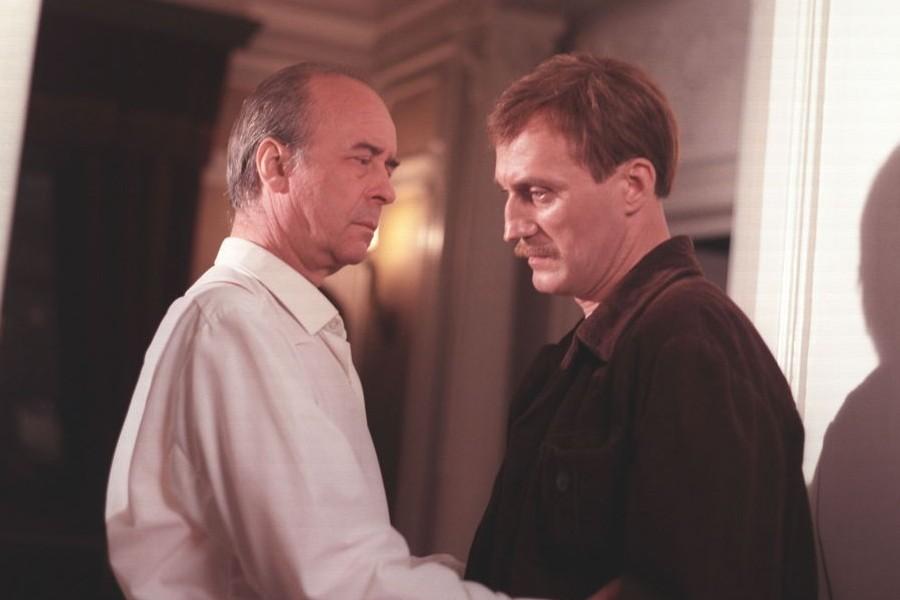 Кадр из фильма Слуга .