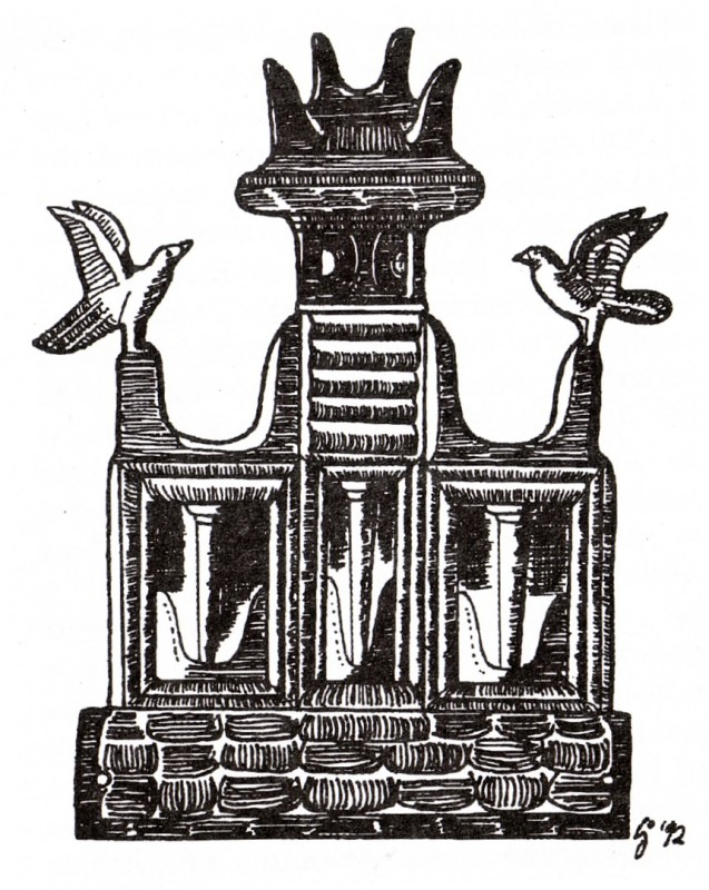 ларнак