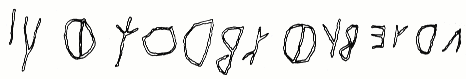 ptuj inscription