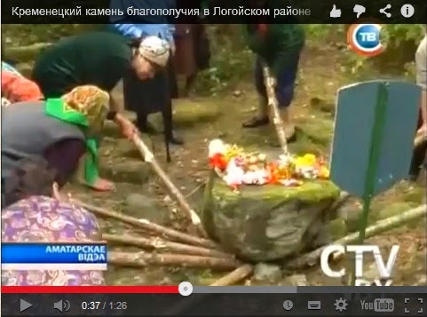 lifting of the dabogs stone