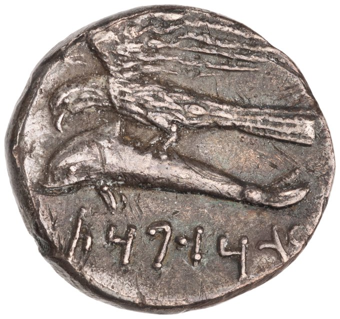 cappadocia coin eagle and dolphin