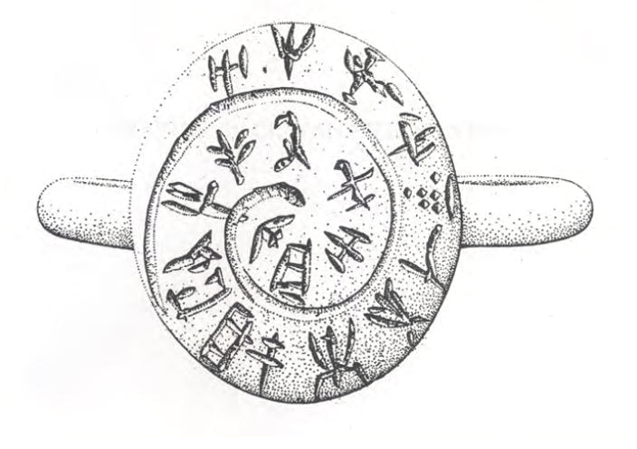 Надпись линейным А на золотом кольце из некрополя Мавро Спелио близ Кносса.