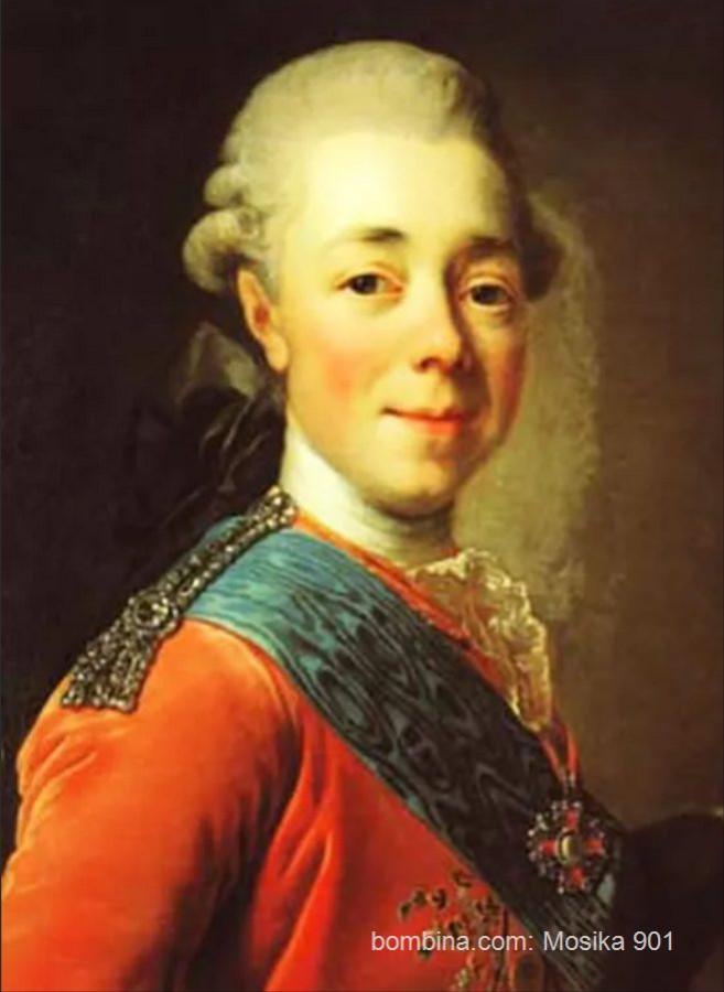 Петр III Федорович(1761 – 1762)