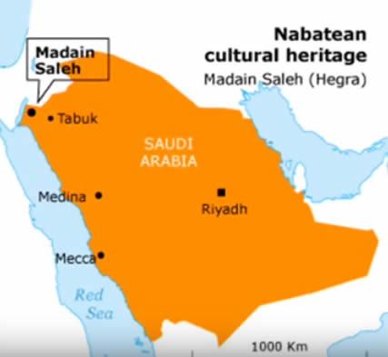 Мадаин-Салих Саудовская Аравия