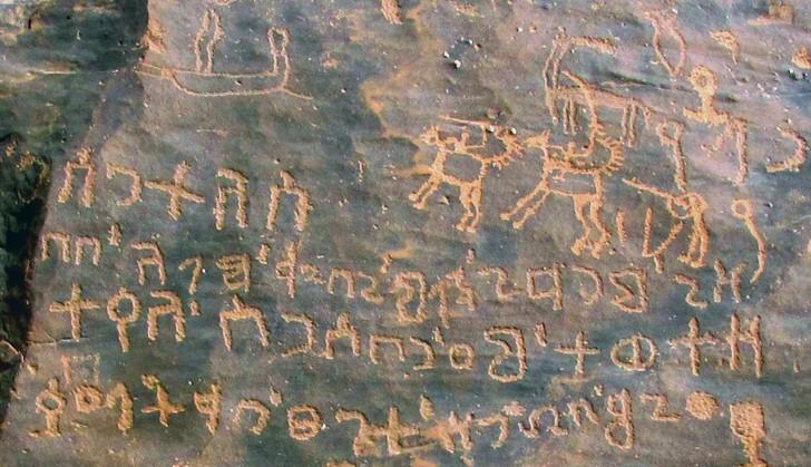 петроглифы 3