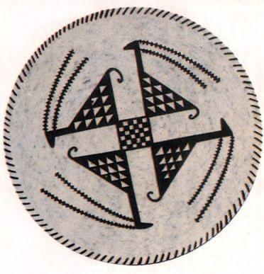 Керамика Междуречья Самарры
