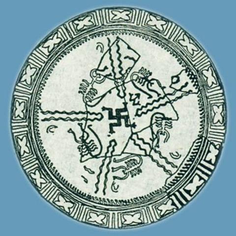 Samarra Mesopotamia Plate