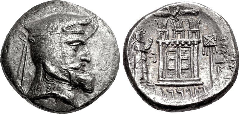 KINGS_of_PERSIS._Vādfradād_(Autophradates)_I._3rd_century_BC