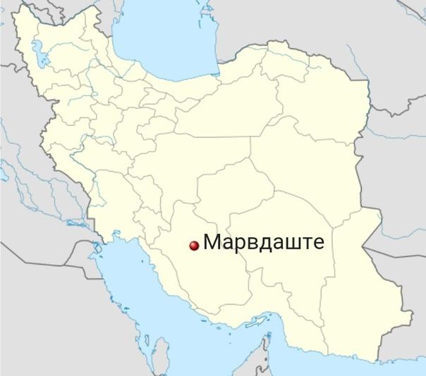 расположение в Иране