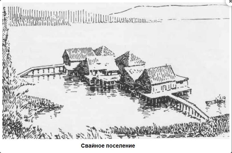 свайное поселение