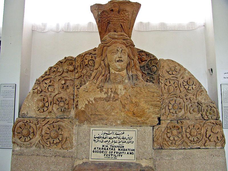 Атаргатис