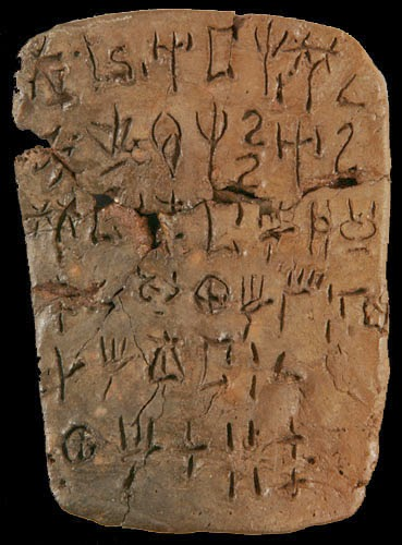 a tablet of Linear A from Zakros