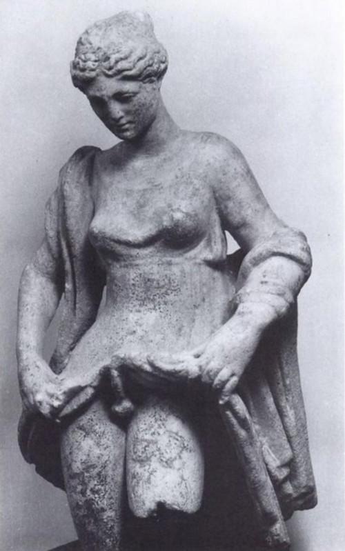 Афродит