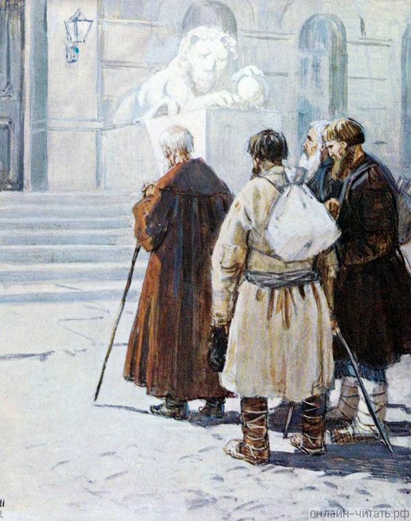 Иллюстрация Шмаринова к стихотворению Некрасова Размышленияу парадного подъезда
