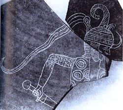 fragment of clay vessel found at Bogazkoy ca 1350 bce, shows Ahhiyawa warrior