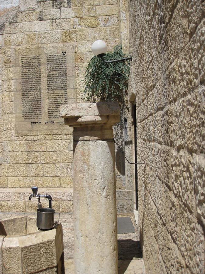 Ramban_Synagogue