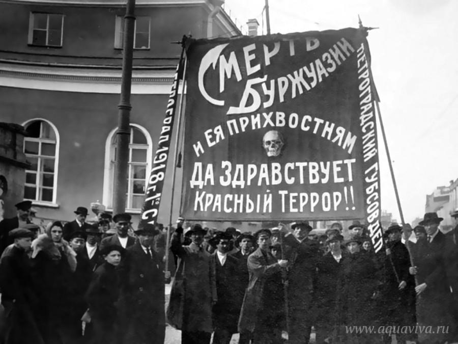 Miting_v_podderzhku_krasnogo_terrora_v_Petrograde._1918