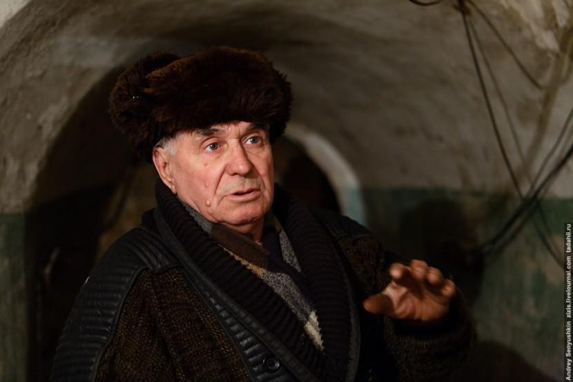 Леонид Владимирович