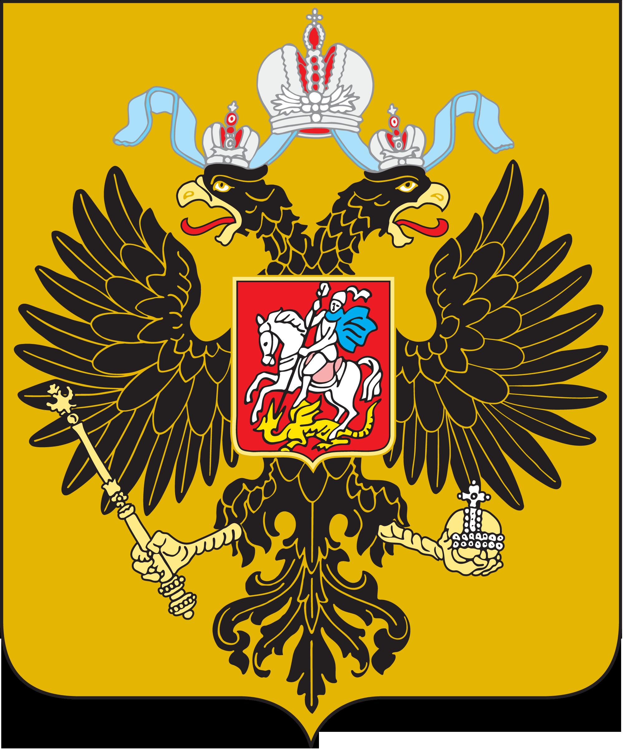 gerb_rossijskoj_imperii_1882