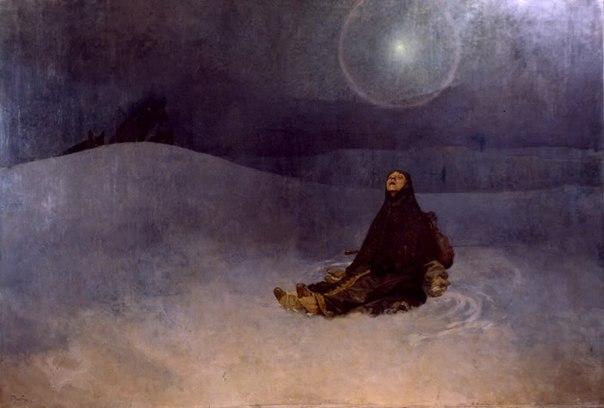 Альфонс Муха Меряченье 1923 год