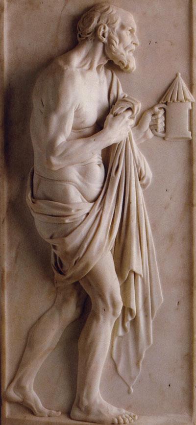 Диоген