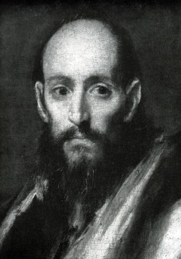 Ап. Павел
