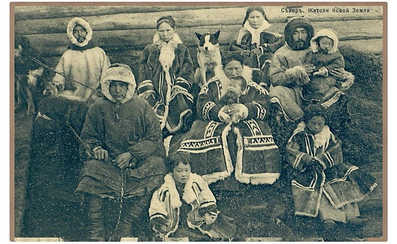 Север. Жители Новой Земли.