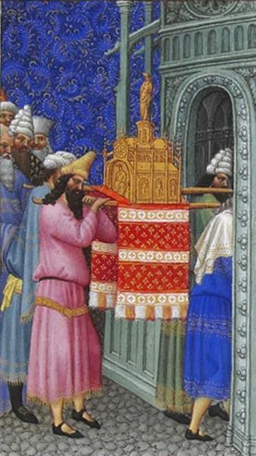 Внесение Ковчега Завета в Иерусалимский храм. Музей Конде, Шантильи, Франция