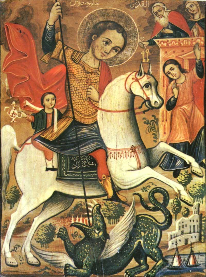 Св. Георгий поражает змия
