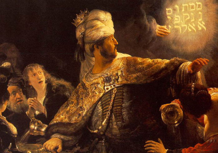Рембрандт, Пир Валтасара (фрагмент)