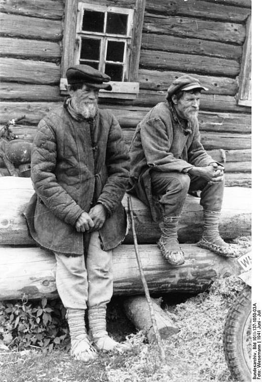 СССР. Июль 1941