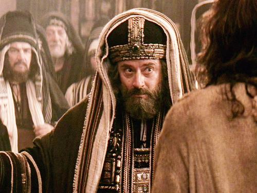 Иисус в Синедрионе