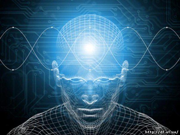 Мозгоприёмник