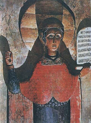 Параскева Пятница. Костромская резная икона.
