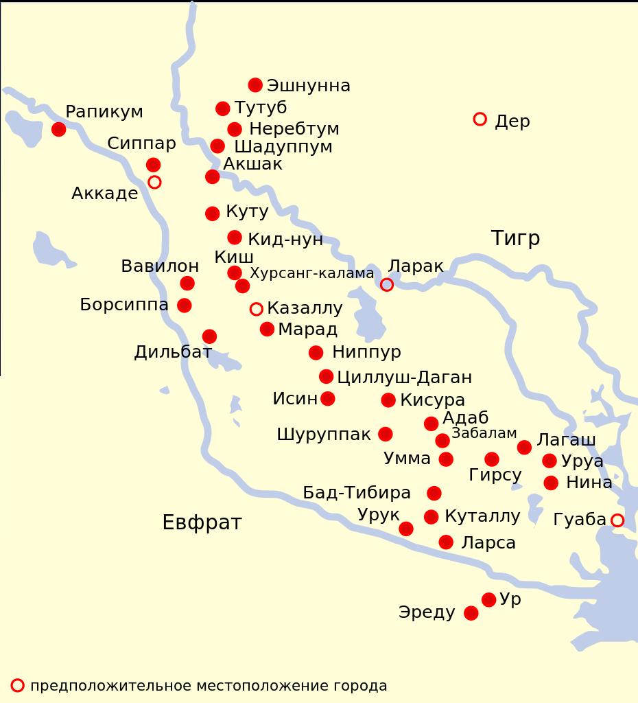 Города Шумера