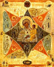 Звезда Богородицы