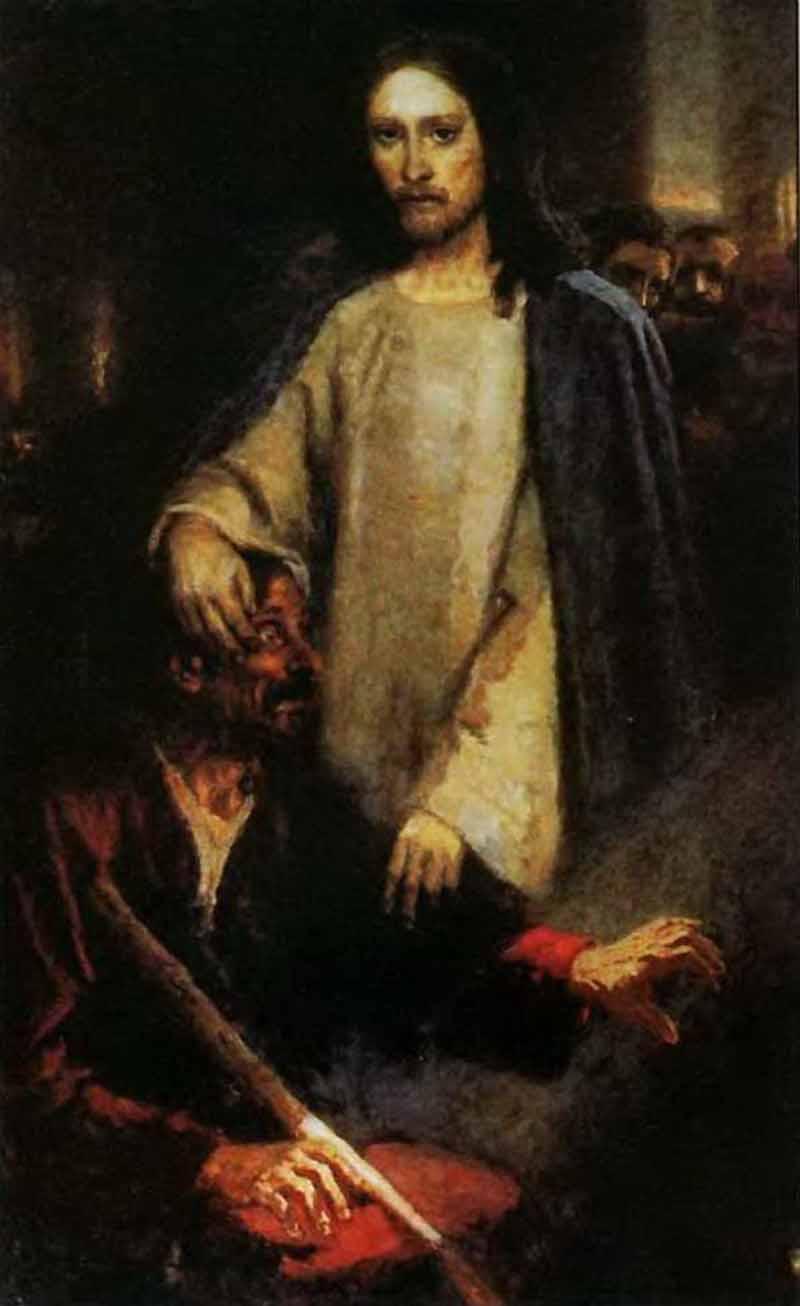 Исцеление слепорожденного Иисусом Христом