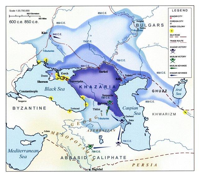 Хазарский каганат