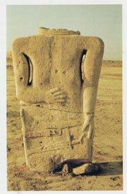 Фрагмент статуи воина