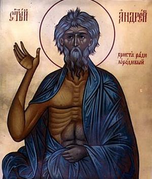 Андрей-Юродивый.jpgАндрей Юродивый (ум. в 936 г.) — византийский юродивый