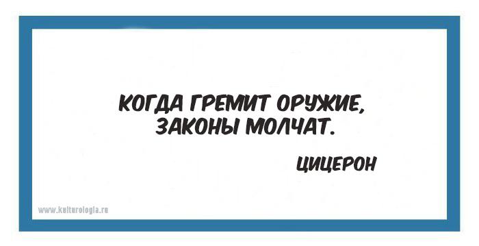 война 8