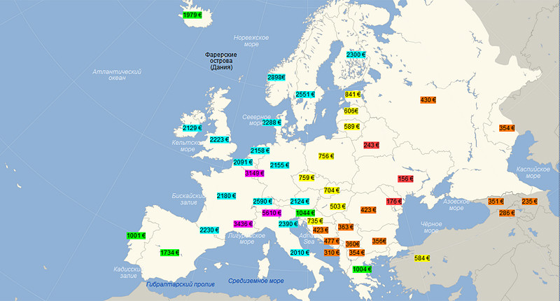 Средняя зарплата в старнах Европы за вычетом всех налогов.