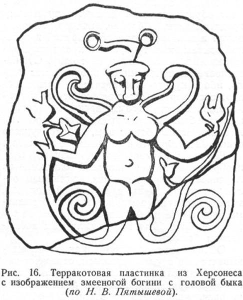 змееногая богиня