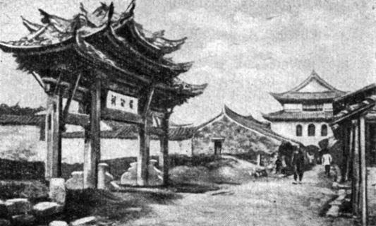 Триумфальная арка (пайлоу)