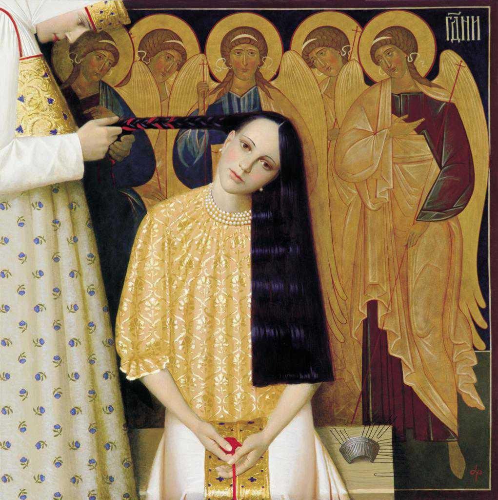 Рождение косы