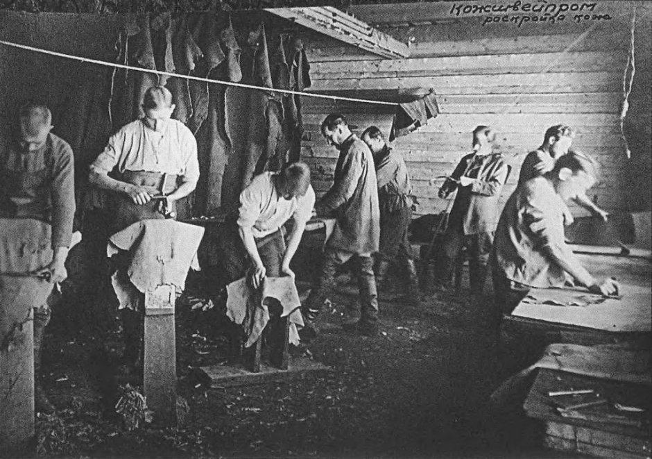 Работа заключённых